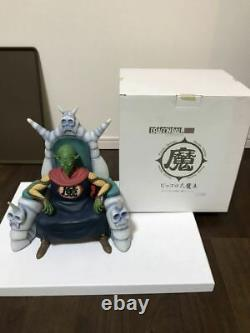 Dragon Ball Toy festival limited Piccolo figure Anime Color Limited very rare