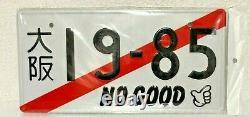 JDM No Good Racing Limited License Plate Very Rare N. G. R KANJOZOKU V-TEC HONDA