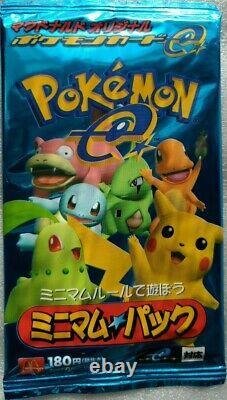 McDonald's Minimum Pack Japanese Pokemon card PCG Limited very rare Sealed NEW