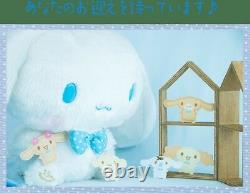 NEW SANRIO Cinnamoroll 2017 Birthday Doll Plush Limited Very Rare from Japan F/S