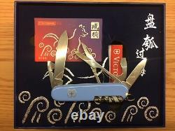 New Victorinox Swiss Army Limited Edition Year of The DOG Knife VERY RARE 2006