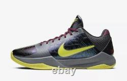 Nike Kobe 5 Protro Chaos 2K Gamer Exclusive Limited Edition Size 14 Very Rare