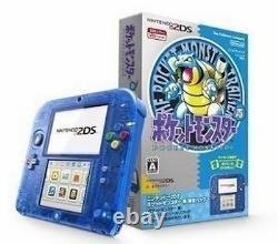 Nintendo 2DS Pokemon Blue Pokemon Center store limited pack Japan VERY RARE