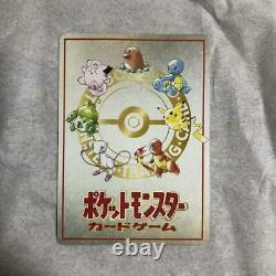 Ooyama's Pikachu No. 25 Promo limited Very Rare Vending Series Nintendo Pokemon