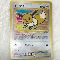 POKEMON card Eevee Fan Club Limited Promo Nintendo Specia very Rare from JAPAN