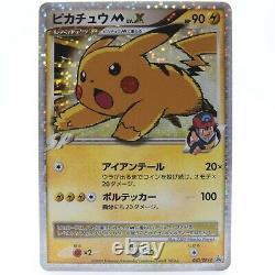 Pikachu Limited Pikachu M promo Holo Prism 043/ DP-t Pokemon Card Very Rare