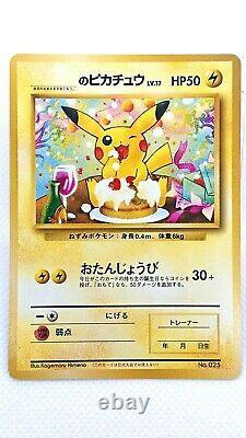 Pokemon Card Pikachu Birthday No. 025 Promo Japanese Non-Holo Very Limited! EX