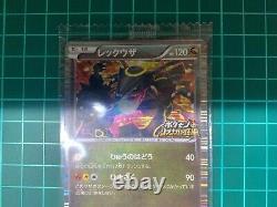 Rayquaza Black Nobunaga #144/BW-P Pokemon Shiny Japanese Sealed Very Rare
