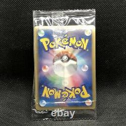 Rayquaza Black Nobunaga #144/BW-P Pokemon Shiny Japanese Sealed Very Rare F/S