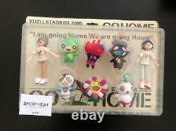 Takashi Murakami Yuzu Mascot Plush by KaiKai KiKi Japan Very Rare 2005 Limited