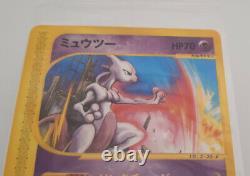 Very Rare 2002 JR Rally Japanese MEWTWO Pokemon Promo 046/P Sealed