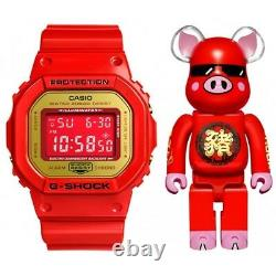 Very Rare Casio G-shock / Dw-5600cx-4prp / Limited Edition 188 Units! Collectors