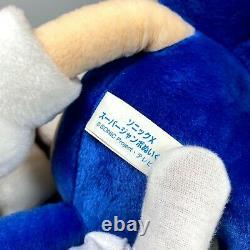 VeryRare 2003 SONIC X Super Jumbo Plush doll SEGA Sonic the Hedgehog 14 limited