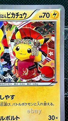 Carte Pokemon Pikachu 221/xy-p Kyoto Promo Japonais Holo Très Rare! Ex Limité