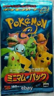 Mcdonald's Minimum Pack Japanese Pokemon Card Pcg Limited Très Rare Scelled New