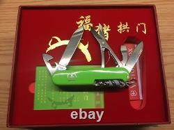 Nouvelle Victorinox Swiss Army Limited Edition Année Du Couteau Pig Très Rare 2007