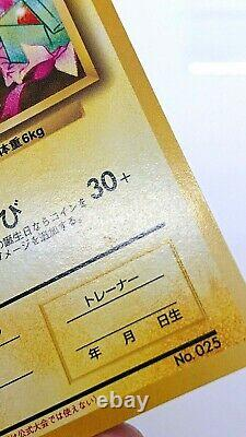 Pokemon Card Pikachu Anniversaire N ° 025 Promo Japonais Non-holo Very Limited! Ex