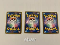 Pokemon Card Pikachu World Collection 9 Cards Set Limited Collection Très Rare