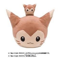 Pokemon Center Vie En Ligne Limitée Taille En Peluche Poupée Furret (ootachi) Tres Rare