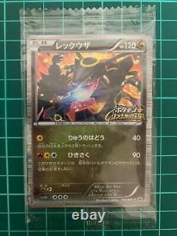 Rayquaza Black Nobunaga #144/bw-p Pokemon Japonais Brillant Scellé Très Rare