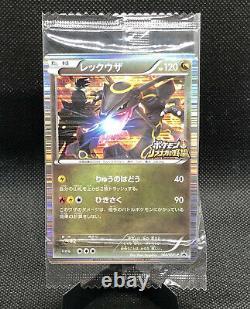 Rayquaza Black Nobunaga #144/bw-p Pokemon Japonais Brillant Scellé Très Rare F/s