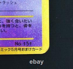 Shining Mew Coro Coro Promo Pokemon Card Very Rare No 151 Japan Limited