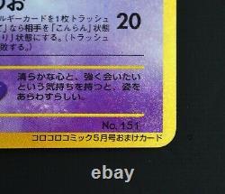Shining Mew Coro Coro Promo Pokemon Card Very Rare No 151 Japan Limited From Jp